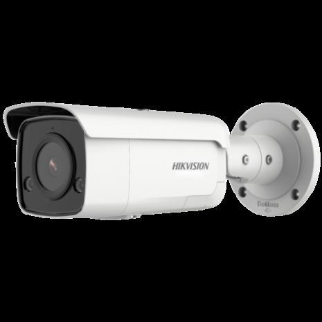 Hikvision DS-2CD2T26G2-ISU/SL